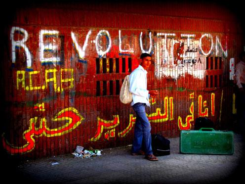 sociale-media-plaatje-van-jongen-bij-muur-met-in-heftige-kleuren-revolutie Open Space